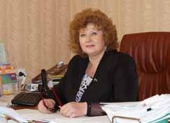 Главный врач ГБУЗ «Областная детская больница» города Южно-Сахалинск Лариса Юрьевна ФАТЕЕВА